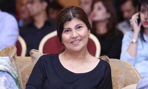 اداکارہ روبینہ اشرف میں کورونا کی تصدیق