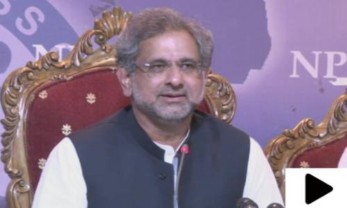 'نیب عمران خان سے ہدایات لے رہا ہے'