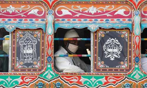 Pakistan yet again reports highest single-day rise in Covid-19 infections with more than 4,000 cases