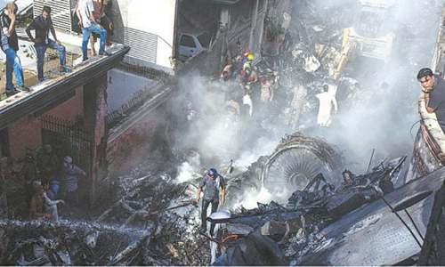 طیارہ حادثہ: پائلٹ نے ائیر ٹریفک کنٹرولر کی ہدایات پر عمل نہیں کیا، سی اے اے