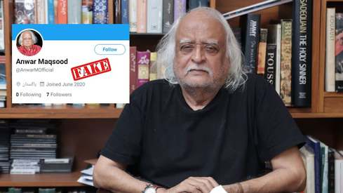 Anwar Maqsood calls out fake social media accounts