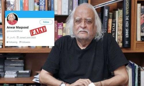 سوشل میڈیا پر میرا کوئی اکاؤنٹ نہیں، سب جعلی ہیں، انور مقصود