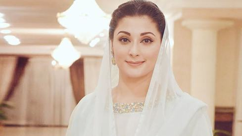 Maryam Nawaz is on Instagram and it's not for politics