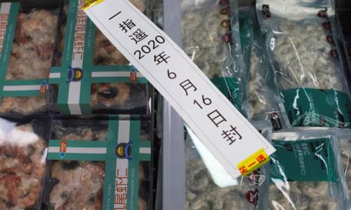 Beijing tests food, parcel couriers for coronavirus as city checks widen