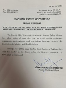 A copy of the statement issued by the Supreme Court.