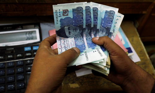 Why Pakistan should be obsessed with increasing the public's financial literacy