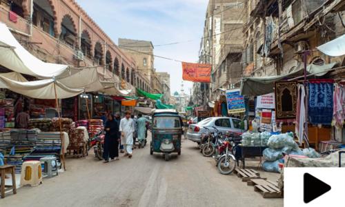 کراچی کے مختلف علاقوں میں اسمارٹ لاک ڈاؤن ختم، کاروباری سرگرمیاں بحال