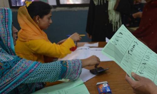 ملک میں پہلی مرتبہ تمام صوبوں میں خواتین ضلعی الیکشن کمشنر تعینات