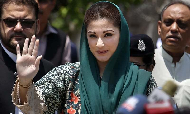 مریم نواز نے جج ارشد ملک کی برطرفی کی خبروں کو خوش آئند قرار دے دیا