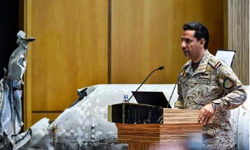 سعودی عرب کو نشانہ بنانے والے حوثیوں کے 4 ڈرون گرائے، عرب اتحاد