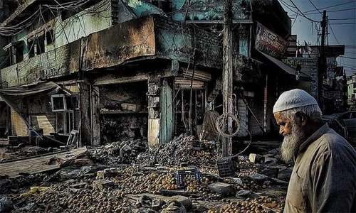 دہلی فسادات: 'جے شری رام کے نعرے نہ لگانے پر 9مسلمانوں کو قتل کیا گیا'
