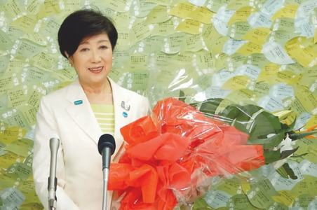 Tokyo governor wins 2nd term, buoyed by handling of virus