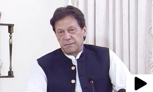 پاکستان اور چین کے درمیان آزاد پتن ہائیڈرو پاور منصوبے پر دستخط