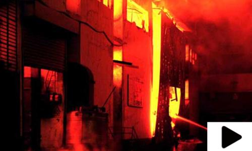 بلدیہ فیکٹری کا واقعہ آتشزدگی نہیں دہشت گردی تھا، جے آئی ٹی