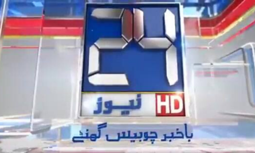 LHC stays Pemra decision to suspend TV channel 24NewsHD's licence