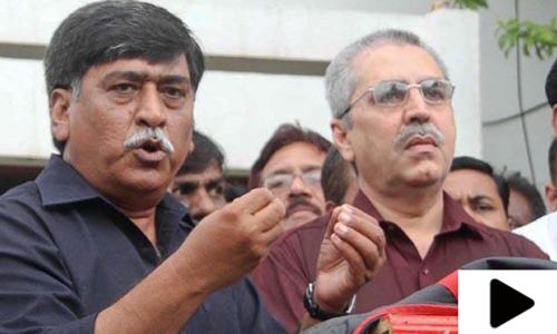'آفاق احمد نے ذوالفقار مرزا سے 25، 25 لاکھ روپے لیے تھے'