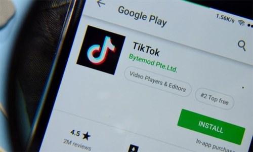 امریکا: ٹک ٹاک میں بچوں کی رازداری کی خلاف ورزی کے الزامات کی تحقیقات