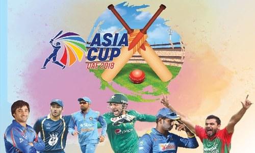 ایشیا کپ 2020 ملتوی کرنے کا اعلان، ایونٹ 2021 میں ہو گا