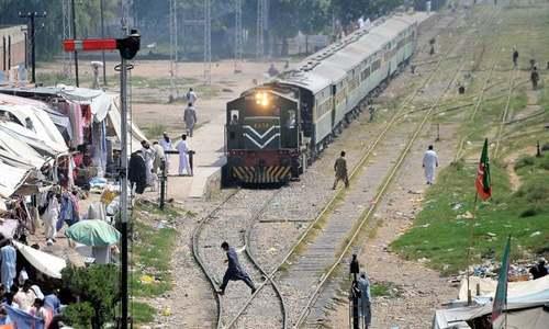 Supreme Court again asks govt to overhaul railways