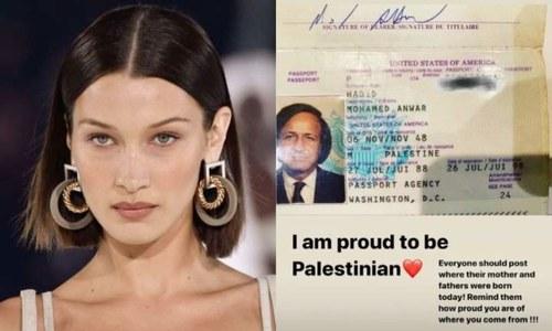 انسٹاگرام نے بیلا حدید کی فلسطین سے متعلق پوسٹ ہٹانے پر معذرت کرلی