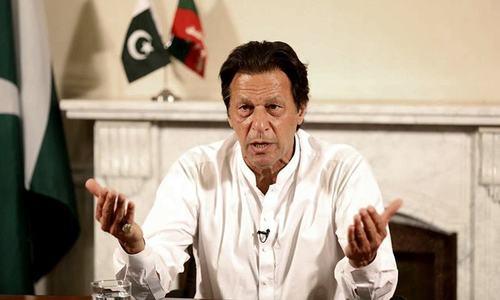 شعبہ تعمیرات کے ذریعے معاشی بحران سے نکلنے کا فیصلہ کیا ہے، عمران خان