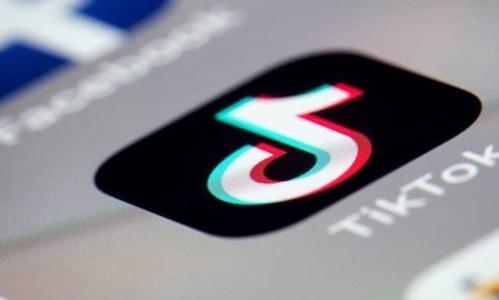 ایمازون کی ملازمین کو موبائل ڈیوائسز سے ٹک ٹاک ایپ ہٹانے کی ہدایت