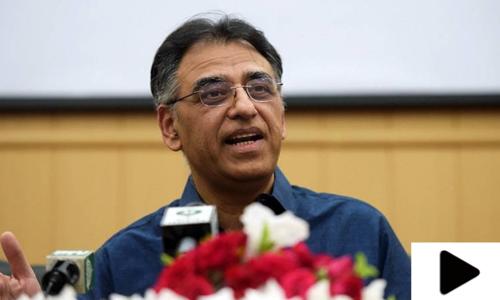 وفاقی وزیر اسد عمر نے کراچی والوں کو خوشخبری سنادی