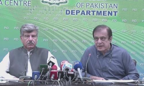 اکاؤننٹنٹ جنرل پاکستان ریونیو کو ڈیجیٹل خطوط پر آراستہ کرنے کا فیصلہ
