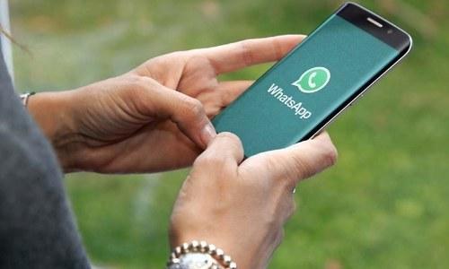واٹس ایپ کے نئے دلچسپ فیچر کو استعمال کرنے کا طریقہ جان لیں