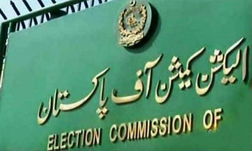 سینیٹ کمیٹی نے چیف الیکشن کمشنر کے تقرر میں عدلیہ کو شامل کرنے کی مخالفت کردی