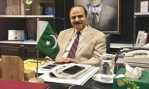 Multan Nishtar Medical University's Vice Chancellor Dr Pasha passes away from Covid-19