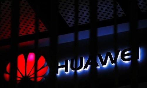 امریکا کی چینی ٹیکنالوجی کمپنیوں کے مخصوص ملازمین پر ویزا پابندیاں
