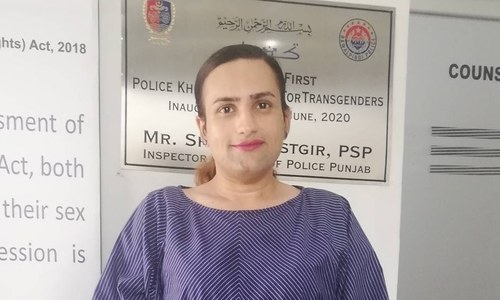 From victim to protector: Pakistan's first trans cop fights for justice