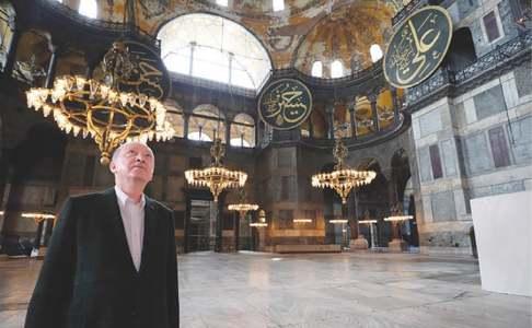 Erdogan visits Hagia Sophia after reconversion to mosque