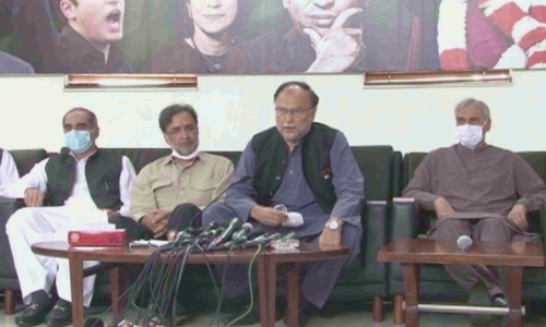 PPP, PML-N announce multi-party conference after Eid 'to get rid of this govt'