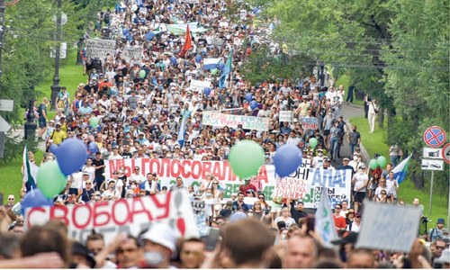 Mass rallies supporting arrested governor rock Russian region