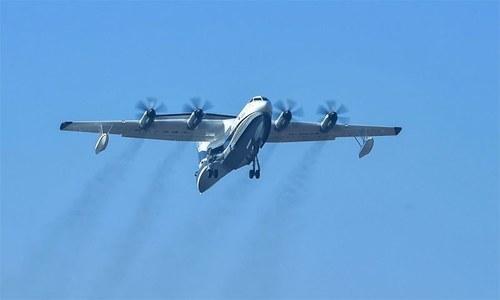 چین میں دنیا کے سب سے بڑے آبی طیارے کا نیا سنگ میل