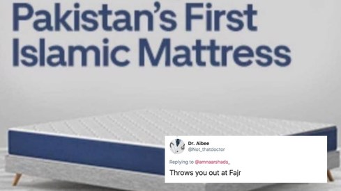 This new Islamic mattress has Twitter in fits