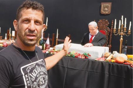Israeli artist mocks Netanyahu in 'Last Supper' installation