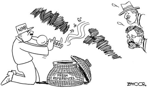 کارٹون : 30 جولائی 2020
