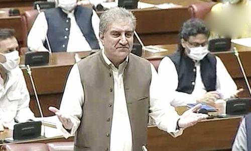 Senate passes Anti-Terrorism Act, UNSC amendment bills