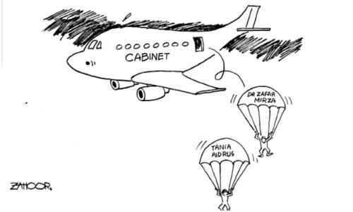 Cartoon: 31 July, 2020