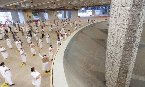Pilgrims perform last major rites of Haj