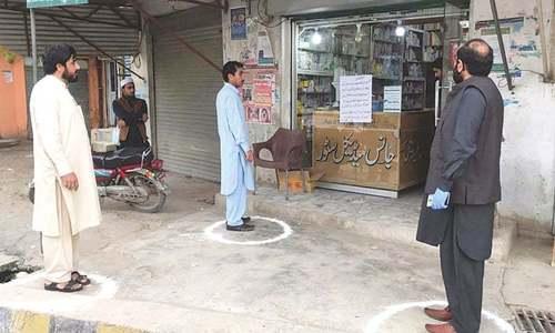 بلوچستان میں اسمارٹ لاک ڈاؤن میں 15 روز کی توسیع