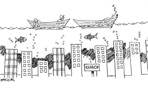 کارٹون : 4 اگست 2020