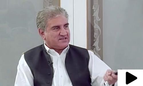 'نیا نقشہ پاکستانی عوام کے امنگوں کی ترجمانی کرتا ہے'