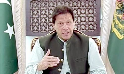 In a landmark move, PM Imran unveils 'new political map' of Pakistan