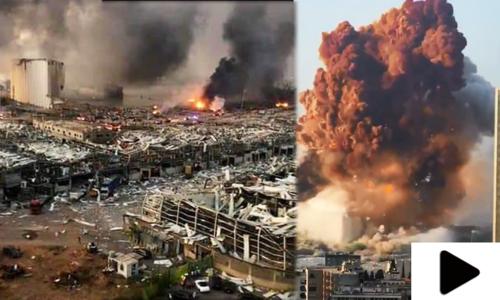 لبنان کا دارالحکومت زوردار دھماکے سے لرز اٹھا, متعدد افراد ہلاک