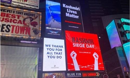 نیویارک: کشمیریوں پر بھارتی مظالم اجاگر کرنے کیلئے ٹائمز اسکوائر پر بل بورڈز روشن