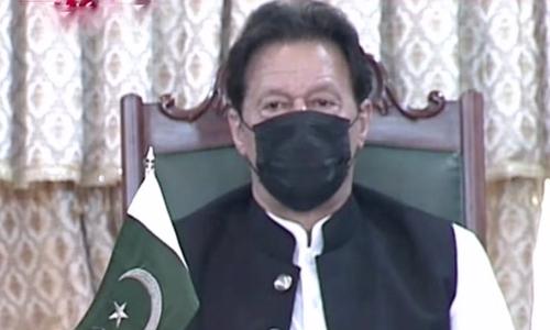 وزیراعظم عمران خان کا آزاد کشمیر کی اسمبلی سے خصوصی خطاب
